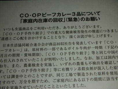 20081_097