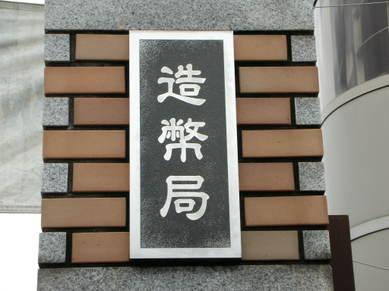 20084_109_2