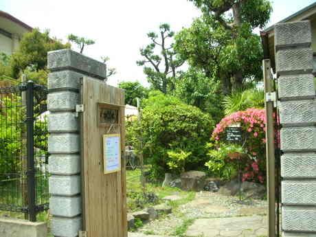 20085gatu_055