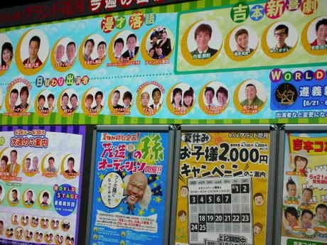 20086gatu_036