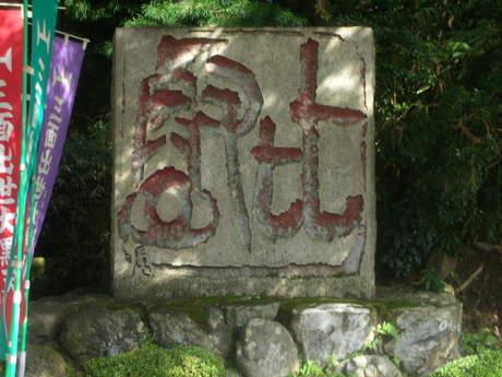 200810_086