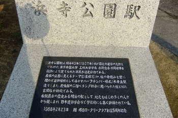 2011_092