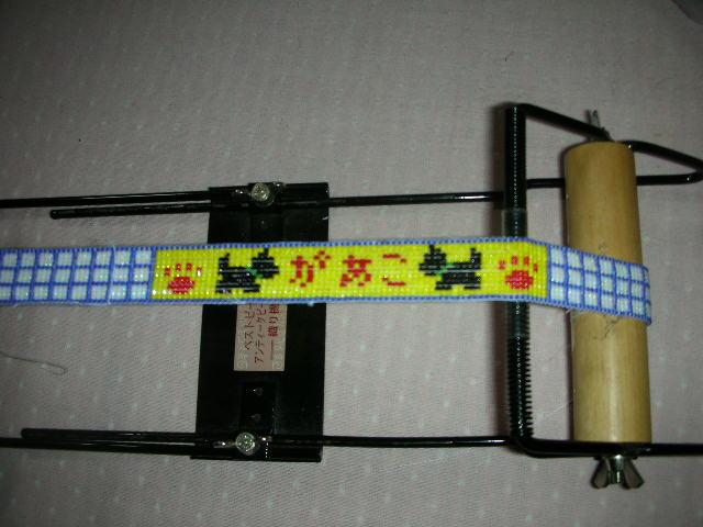 Dscn8296